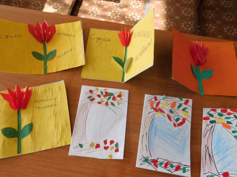 Самодельная открытка к дню пожилых людей 6